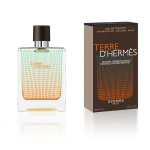 International graphic design competition to design perfume line