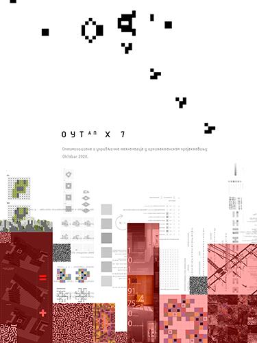ОУТАП Х 7: Optimizacione i upravljačke tehnologije u arhitektonskom projektovanju